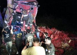 รถส่งขนมปังหลับในชนต้นไม้ลำปางดับ1เจ็บ1