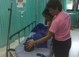 เด็กชายอนุบาล3โรงเรียนลำปางจมน้ำตาย