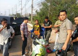 รวบโจรสาววิ่งราวร้านทองพื้นที่ปราจีนบุรี