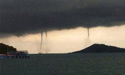 """เห็นจะๆ """"พายุงวงช้าง"""" กลางทะเลระยอง นักท่องเที่ยวถ่ายภาพปรากฎการณ์ตื่นตาได้ถึง 2 จุด"""