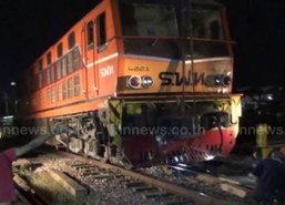 รถไฟตกรางลำปาง-สายเชียงใหม่-กทม.ล่าช้า