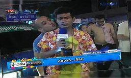 นาทีระทึก! นักข่าวหนุ่มไทยถูกฝรั่งสีลมลวนลาม