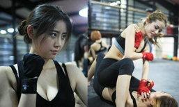จับสาวสวยมาฝึกป้องกันตัว
