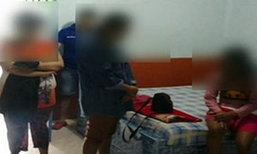 แม่พาลูกสาว 16 ขายตัว อ้างหาเงินซื้อชุดนักเรียนให้ลูกชาย