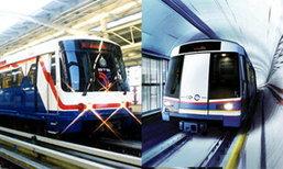 BTS,MRT แจ้งเปลี่ยนเวลาเดินรถ ขานรับเคอร์ฟิวใหม่
