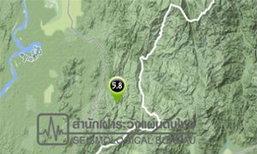 ดินไหว5.8 Rพรมแดนพม่า-จีนไร้ผลกระทบไทย