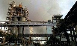ด่วน! เกิดเหตุระเบิดและเพลิงไหม้ โรงงาน IRPC ระยอง