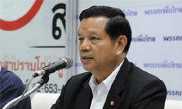 ชวลิต ยืนยันพรรคเพื่อไทยไม่ร่วมองค์กรเสรีไทย