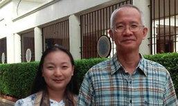 กลับไทยแน่!! ภรรยาวีระ โพสต์ FB หลังพบสามีแล้ว