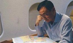 อุ๊งอิ๊ง โชว์รูปพ่อทักษิณ บอกคิดถึง เป็นผู้ชายที่ร่ำรวยอย่างแท้จริง