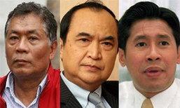 จรัล ไปอียู จารุพงศ์-จักรภพ จ่อยูเอ็น หนุนคว่ำบาตรเศรษฐกิจไทยเพิ่ม