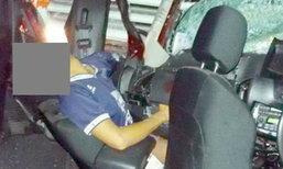 ตร.ขับรถตามจับผู้ต้องหาลักทรัพย์ เสียหลักประสานงา 18 ล้อ ดต.ดับคาที่