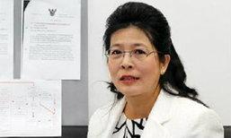 หญิงหน่อย ปัดตีจากเพื่อไทย ยังไม่คิดหวนการเมือง ขอเร่งสานต่องานพระศาสนา