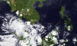 ภาคใต้ฝนตกหนัก น้ำท่วมหลายจุด อิทธิพลหย่อมฝน