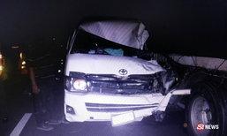 ดวงแข็ง! รถตู้ชนรถพ่วงพังยับ สาวนั่งเบาะหน้ารอดปาฏิหาริย์