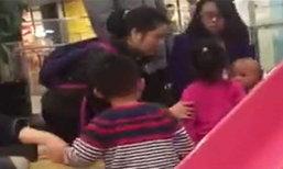 หญิงจีนเดือดจัดทำร้ายหนูน้อย หลังเผลอเหยียบหัวลูกชายขณะเล่นกัน