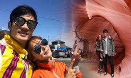 """รักคือการเดินทาง """"อ้วน รังสิต"""" ควงแฟนเที่ยวเกาหลีถึงอเมริกา"""