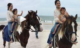 แอฟ ทักษอร ฟินมากฝันเป็นจริง ได้ขี่ม้ากับลูกสาวครั้งแรก