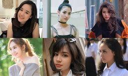 10 ลูกสาวคนดัง โปรไฟล์เริ่ด ความสวยระดับนางเอก
