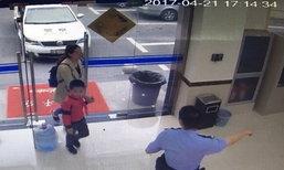 คนชื่นชม! ดช.จีนพาตำรวจตามหาแม่จนเจอ หลังรู้จะถูกหลอกโอนเงิน