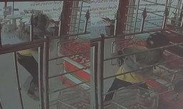 เร่งจับคนร้ายใช้เวลา 8 วินาที ชิงทรัพย์ร้านทอง