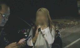 สาว 16 ถูกลวนลาม ตัดสินใจเปิดประตูรถ โดดหนี หวิดถูกข่มขืน