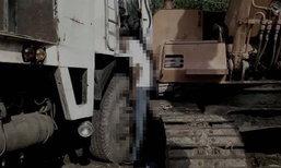 ชายวัย 47 ถูกสิบล้อชน อัดติดรถแม็คโคร