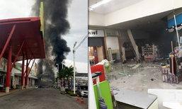 ระเบิด 2 ลูกซ้อน คาห้างดังกลางเมืองปัตตานี บาดเจ็บระนาว