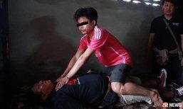 รวบหนุ่มเมายาบ้า ทุบตี-ข่มขืนแม่เพื่อนจนเสียชีวิต