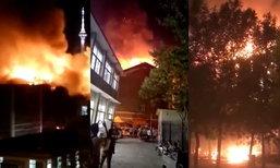 ไฟโหมไหม้หอพัก นศ.แพทย์ในจีน โชคดีหนีทันทุกคน