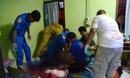 หนุ่มอุบลฯ หึงโหดก่อเหตุยิงขมับแฟนสาวดับ ก่อนหนีไปฆ่าตัวตายตาม