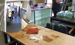 ดราม่าโรงเรียนดัง ครูชวนนักเรียนราดซอสใส่โต๊ะเพื่อนร่วมงาน