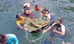 ตรวจสอบแก๊งลักปะการังจาน 1000 ปี ทะเลชุมพร