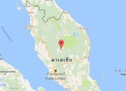 มาเลย์รวบเครือข่ายไอซิส1ใน6ถูกสั่งก่อเหตุในไทย