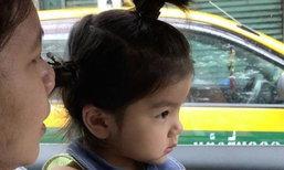 คลิปฮา น้องมะลิ ทำหน้านิ่ง ถูกจับได้แอบตดในรถ