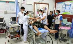 ไล่จับหนุ่มค้ายา จวนตัวคว้ายาบ้ากว่า 300 เม็ด กลืนลงท้อง