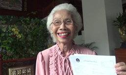 สุดปลื้ม! คุณยายวัย 84 นศ.อายุมากสุด ม.ราชภัฏเชียงใหม่ จบ ป.ตรี แล้ว
