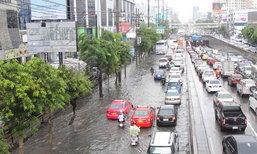 ฝนตกหนักอีกระลอก จับตาทั่วกรุงวิกฤต?