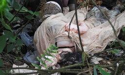 ชาวบ้านผวา! แจ้งพบศพบนเขา สุดท้ายตำรวจถึงกับเงิบ