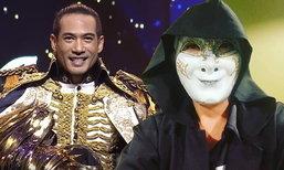 ผจก. ตุ้ย ธีรภัทร์ เผยชุดผู้ติดตามศิลปิน The Mask Singer