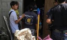 สาวใหญ่ถูกฆ่าข่มขืนในบ้านพักกลางสวนผลไม้จันทบุรี