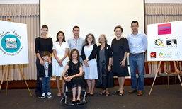 เมืองไทยประกันชีวิต สนับสนุนโครงการ Neilson Hays Young Writers Awards 2017