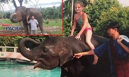 ตามจนเจอ ช้างนิ้งหน่อง ช่วยเด็กฝรั่งรอดสึนามิ 12 ปีก่อน