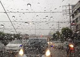 อุตุฯพยากรณ์เที่ยงไทยยังมีฝนตกหนักหลายแห่ง