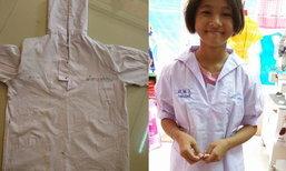 เด็กนำเสื้อนักเรียนขาดไปปักชื่อ สุดดีใจได้เสื้อใหม่กลับบ้าน