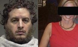 หนุ่มฆ่าแฟนสาว โพสต์ภาพศพลงโลกออนไลน์
