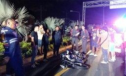 บิ๊กไบค์ล้มกลางถนน สาวขับเก๋งเบรกไม่ทันเหยียบซ้ำเสียชีิวิต