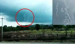 ชาวเน็ตแห่วิเคราะห์ ลูกไฟประหลาด ตกจากฟ้าฝนใกล้ตก