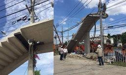 สร้างสะพานลอยคร่อมเสาไฟฟ้า ล่าสุด กฟน.ลุยถอนเสาไฟออกแล้ว