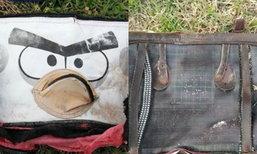 เผยภาพสัมภาระที่พบที่มาดากัสการ์ให้ญาติ MH370 ตรวจสอบ
